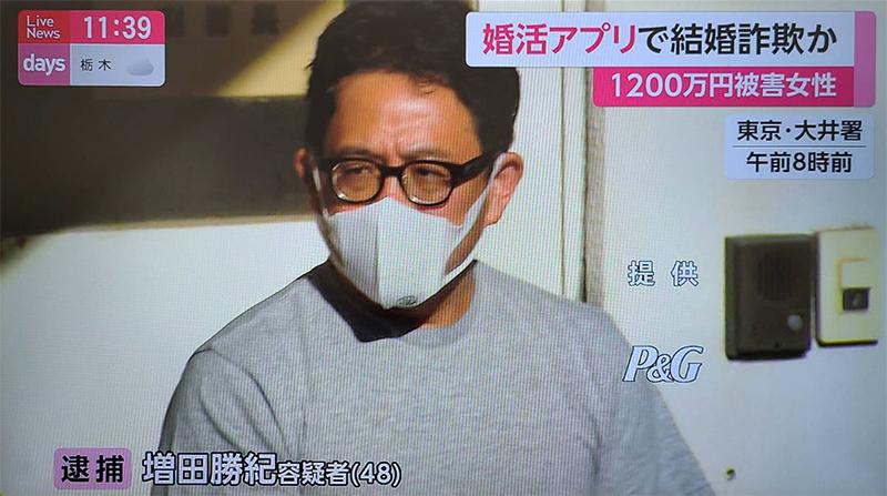 FNN Live News days3.jpg