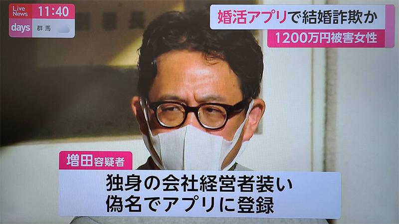 FNN Live News days4.jpg